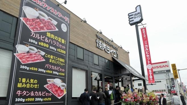1人焼き肉は「千葉の郊外」でも通用するのか