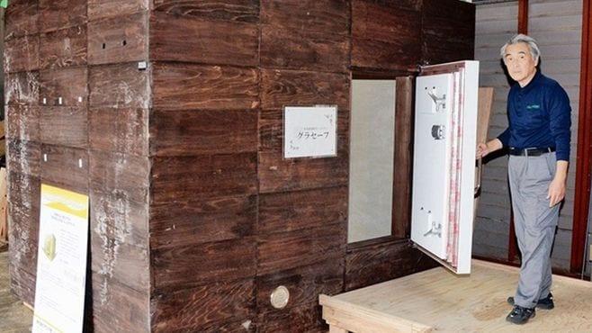 1000℃に耐える、防災木造シェルターの実力