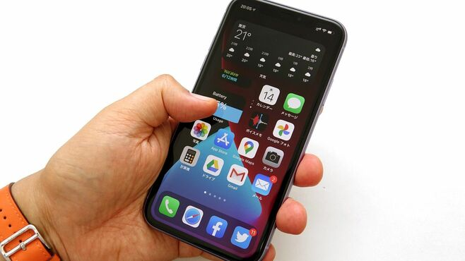進化したiPhone「ウィジェット」を使いこなす技