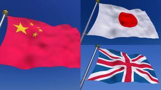 台頭する中国に日本と英国の連携が鍵となる訳