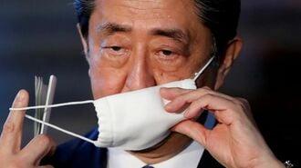 黒川氏の賭け麻雀辞任「訓告」処分だけの大疑問