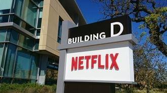 Netflixの「安くて、便利」は永続が難しい理由