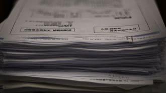 国会議員268人の選挙「余剰金が行方不明」の謎