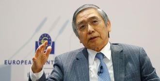 政府、黒田東彦日銀総裁再任を国会提示