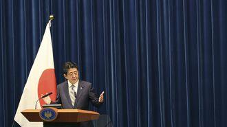 29日の記者会見で安倍首相は何を語るのか