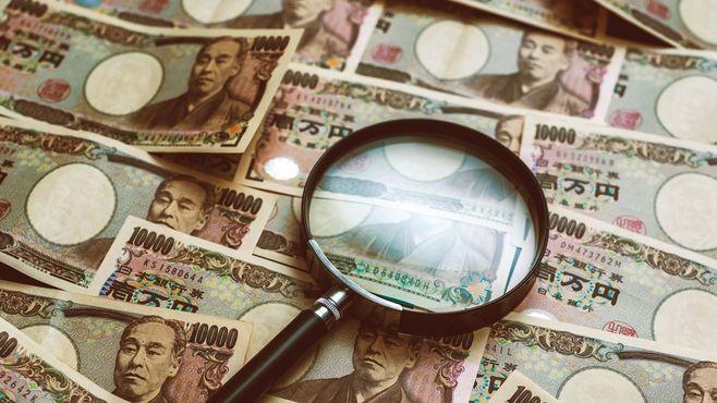 来年度予算案の「101兆円」はバラマキ予算か