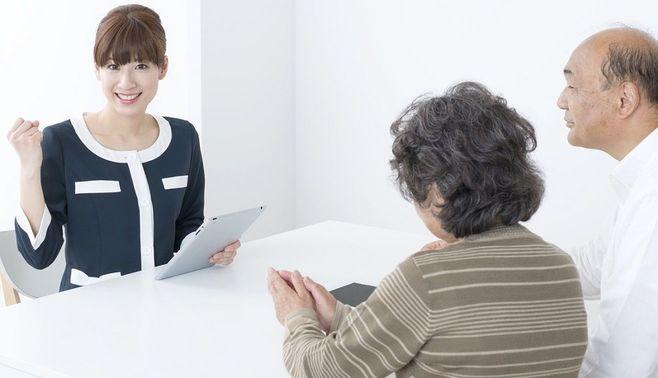 """日本の生命保険料が""""高すぎる""""のは、なぜか"""