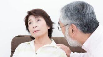 高齢者の「うつ病」ほど早期治療が必要な理由
