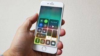 iPhoneで「iOS11」の新機能を使いこなすワザ
