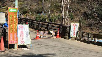 東京にある「孤立集落」のあまりに厳しい現実