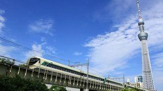 「東武の新型特急」はロマンスカーに勝てるか
