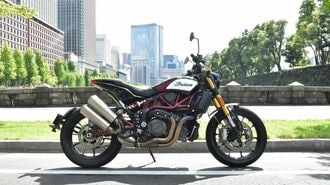 常勝バイク「インディアン」最新モデルの深み