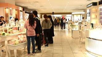 中国人女性が「高級コスメ」を買いまくる必然