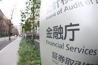 改正貸金業法、論議は4月半ばに大詰め、完全施行の先行きは依然不透明