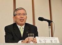 """日本電産の東洋電機TOB提案、裏側には永守流""""したたかさ""""も"""