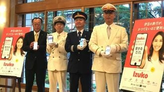 東急責任者が語る、伊豆「観光型MaaS」の儲け方