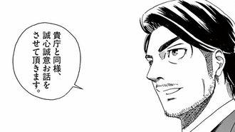 「江戸城再建プラン」に宮内庁幹部が唸ったワケ