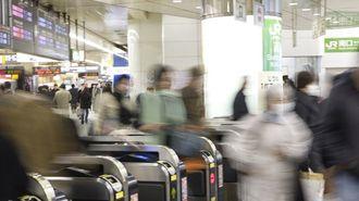 駅や通勤電車内は「訴訟リスク」が溢れている