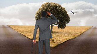 キャリアチェンジの「恐怖」を克服する秘訣