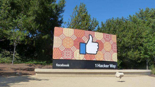 Facebook「追われる巨人」が仕込む成長の種
