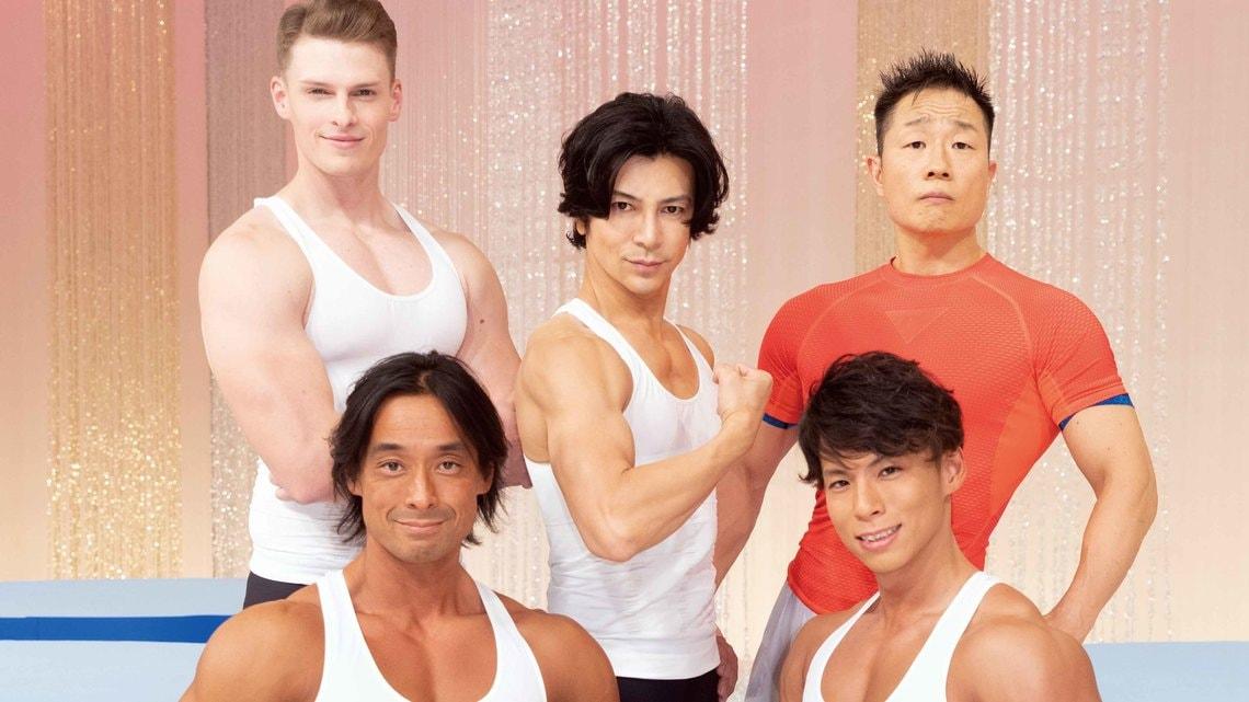 みんなで筋肉体操」が実践する超効率筋トレ術 | 健康 | 東洋経済オンライン | 経済ニュースの新基準