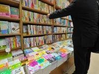 覆面調査・書店員のお薦め本は頼れるか