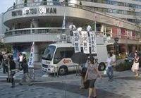 総選挙に向け緻密に計算された?福田首相の辞任、問われる民主党の実力