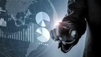 経営者が鍛えるべき「海外M&A」に必須の戦略眼