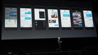 iPhone7超予測!「次の10年への刷新」の全貌