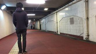 「感電自殺」を図った20歳男性の絶望と貧困