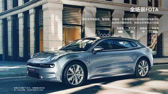 中国「吉利汽車」、科創板への上場申請撤回の事情