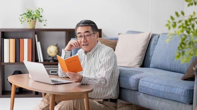 65歳以降働く人の「年金繰り下げ」はお得なのか