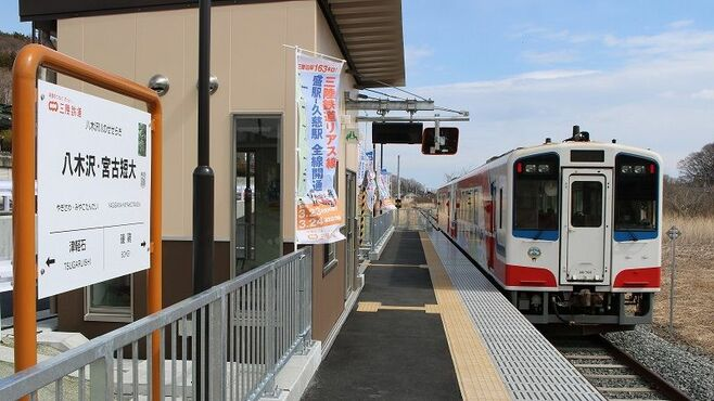 東日本大震災9年、復旧鉄路はこれからが正念場