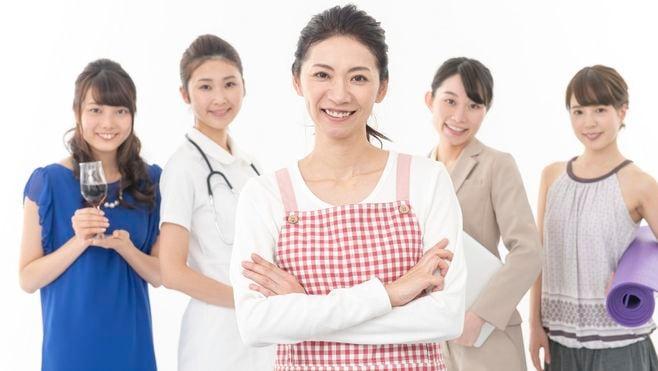 未婚女性の「専業主婦志向」が実現困難な理由