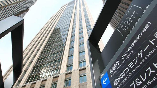 新日本監査法人、遅すぎた「トップの辞任」
