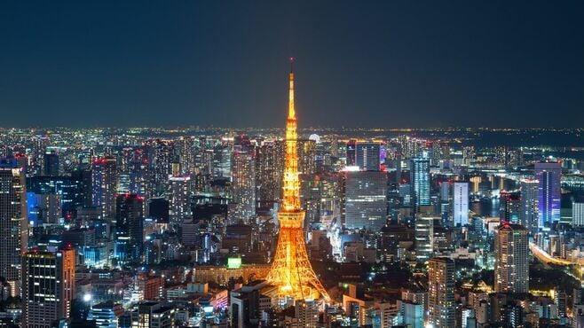 「緊急事態宣言」で東京一極集中に高まるリスク