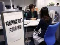 (第10回)悪化する雇用状況 若年層は失業率1割