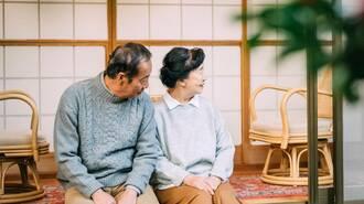 65歳定年後も快活な人としょんぼりする人の差