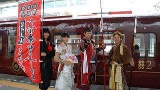 東京海上が地方鉄道に社長を派遣したワケ