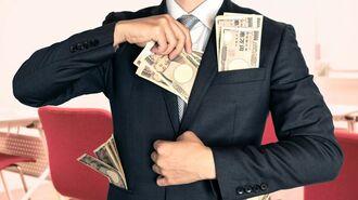新手のマルチ商法に60万円支払った学生の末路