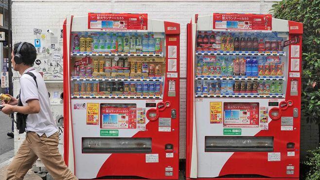 コカ・コーラBJH、「619億円減損」の根本理由