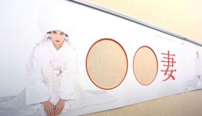 高視聴率・日テレ「〇〇妻」はなぜ生まれた?