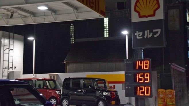 GW直撃?「ガソリン価格」はどこまで上がるか