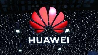 米FCC、中国企業を「安全保障上の脅威」に指定