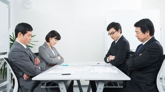 「会議が下手」な人に欠けた致命的な4つの点