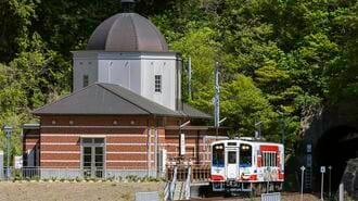 震災10年で復活、三陸鉄道リアス線の「今」に乗る