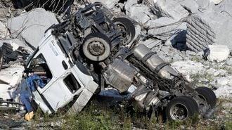 ジェノバで高架橋崩落、少なくとも35人死亡