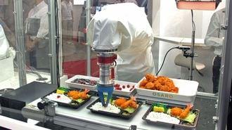 ロボットが食品工場の救世主になれない理由