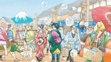 Manga Tells How a British Women Travelled Through Japan in Meiji Era
