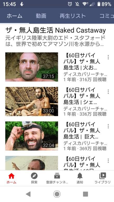 動画 た エド 消え